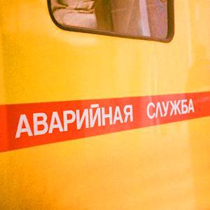 Аварийные службы Покровского