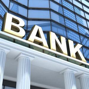 Банки Покровского