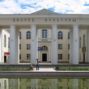 Дворцы и дома культуры Покровского
