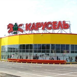 Гипермаркеты Покровского