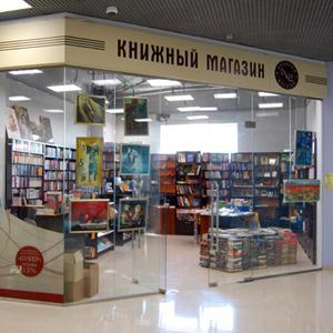 Книжные магазины Покровского