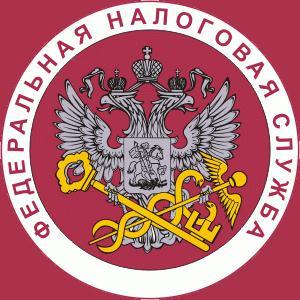 Налоговые инспекции, службы Покровского