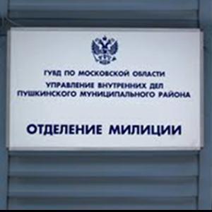 Отделения полиции Покровского