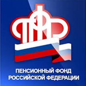 Пенсионные фонды Покровского