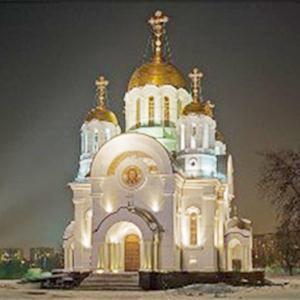 Религиозные учреждения Покровского