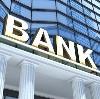 Банки в Покровском