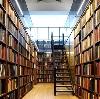 Библиотеки в Покровском