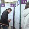 Центры занятости в Покровском