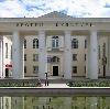 Дворцы и дома культуры в Покровском