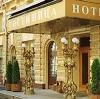 Гостиницы в Покровском