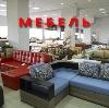 Магазины мебели в Покровском