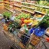 Магазины продуктов в Покровском