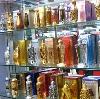 Парфюмерные магазины в Покровском