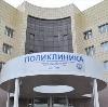 Поликлиники в Покровском