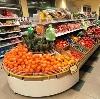 Супермаркеты в Покровском