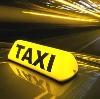 Такси в Покровском