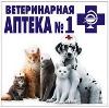 Ветеринарные аптеки в Покровском