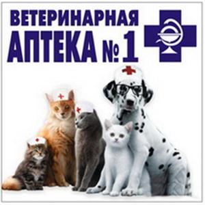 Ветеринарные аптеки Покровского
